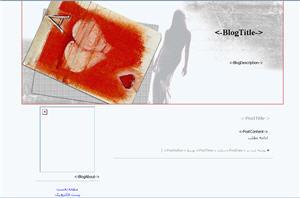 برای مشاهده ودریافت کد قالب روی تصویر کلیک کنید
